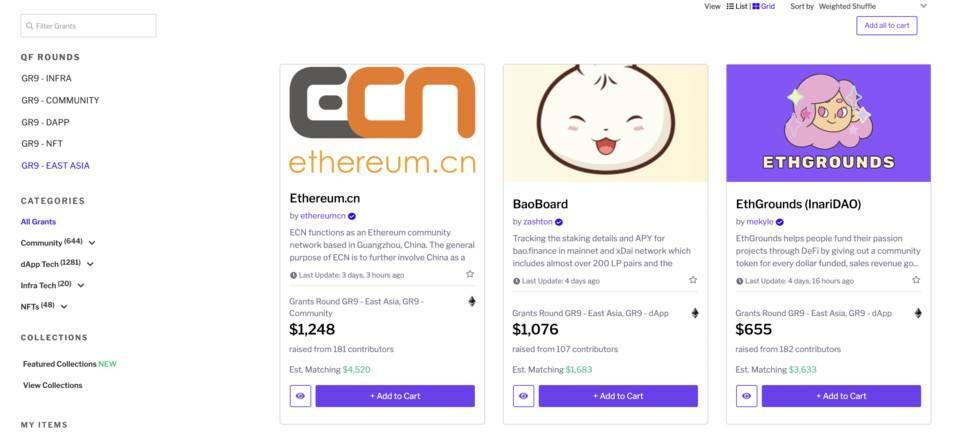 Gitcoin 第十轮已开启,哪些优质社区和项目值得被资助?